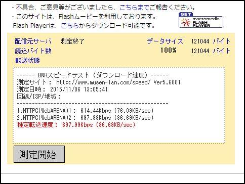ぷらら1305.jpg