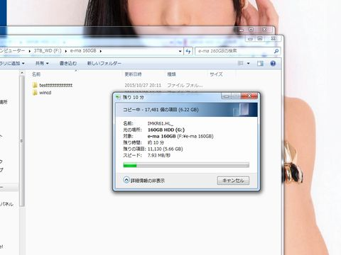 IDE HDD BACKUP2.jpg