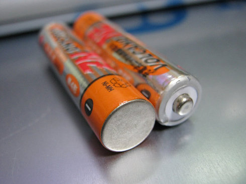 resize1740_セリア充電池VOLCANO.jpg