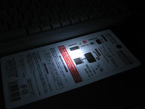 resize1880_スポット光.jpg