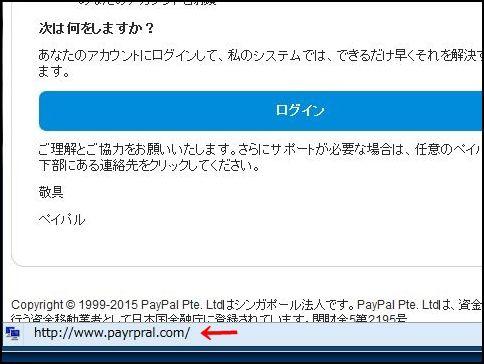 payrpral.jpg