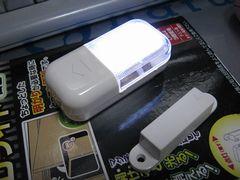 resize1885_ON.jpg