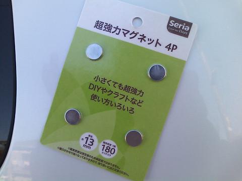 resize5439.jpg