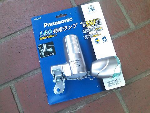 パナソニック LED ダイナモライト resize7_0258.jpg