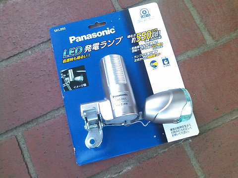 自転車の 発電 自転車 ライト : ... LED ダイナモライト resize7_0258.jpg
