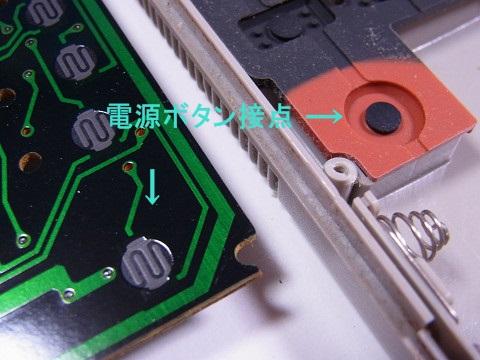 resize7_0726.jpg