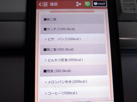 resize7_0864.jpg