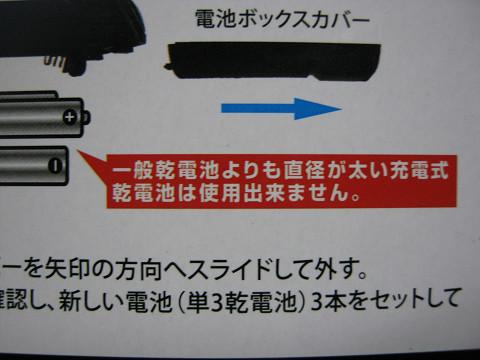 resize7_0995.jpg