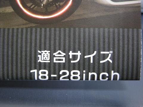 resize7_0999.jpg