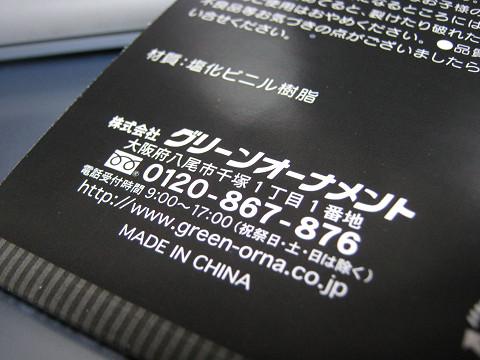 resize7_1001.jpg