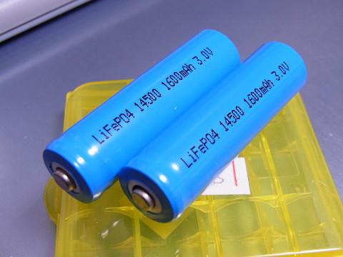 kaidomain lifepo4 battery resize7_1004.jpg