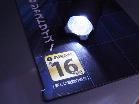 resize7_1107.jpg