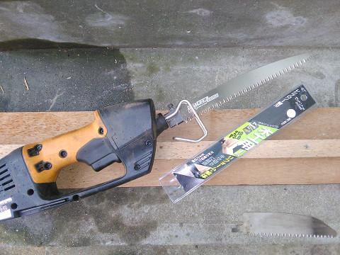 電気のこぎり 替え刃 木工用 resize7_1297.jpg