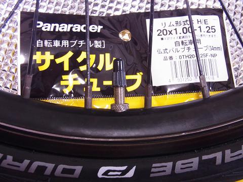 resize7_1506.jpg
