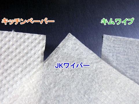 resize7_1513.jpg