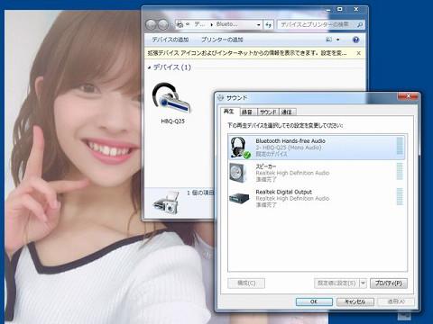 resize7_2235.jpg